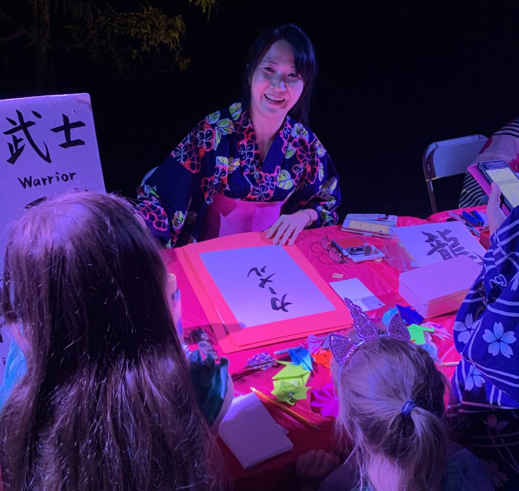Japanese Calligraphy Classical Cultural Education